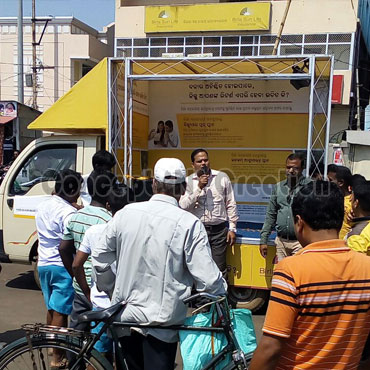 Van_Activation_of_Birla_life_insurance